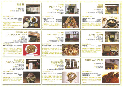 hisyo_press20111028-5