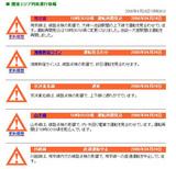 JR埼京線運行情報