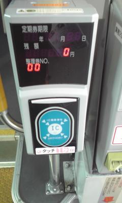 604af9f6.jpg