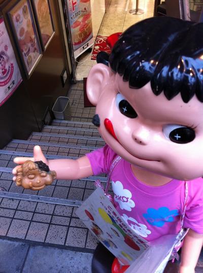 pecochanyaki