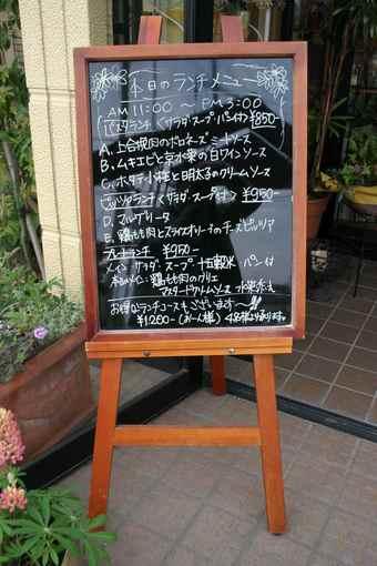 ピッツァリアオオサキ(PIZZERIA OHSAKI)