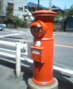 戸田市の国道17号線沿いの赤い丸ポスト