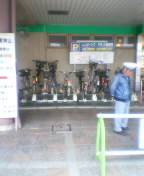 戸田公園サミット前の駐輪場