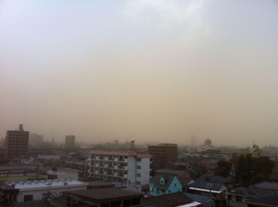 今日 黄砂