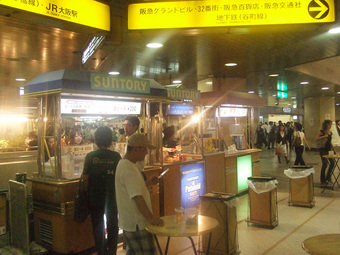 大阪の光景(阪神百貨店周辺)