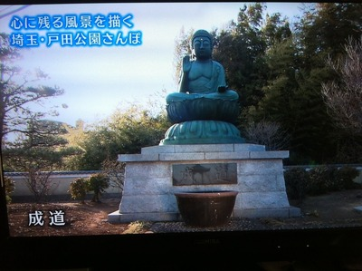 tafukuin02