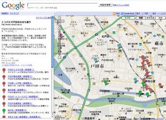 トコバスリポートマップ