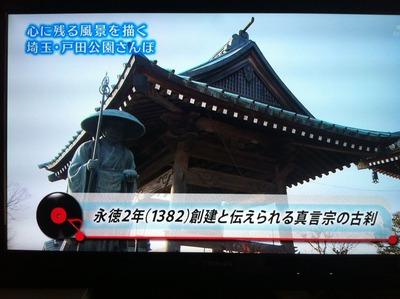 tafukuin04