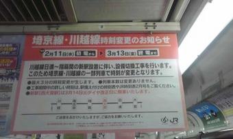 7ec98571.jpg