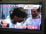 イチローと里崎選手の握手