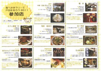 hisyo_press20111028-4