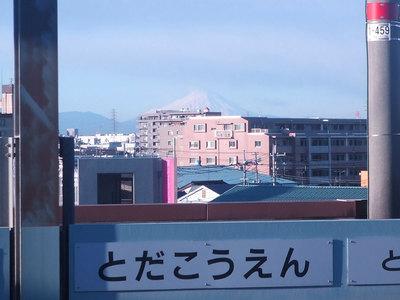戸田公園駅からみた富士山