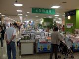 戸田公園ビーンズで開催されている北陸物産展
