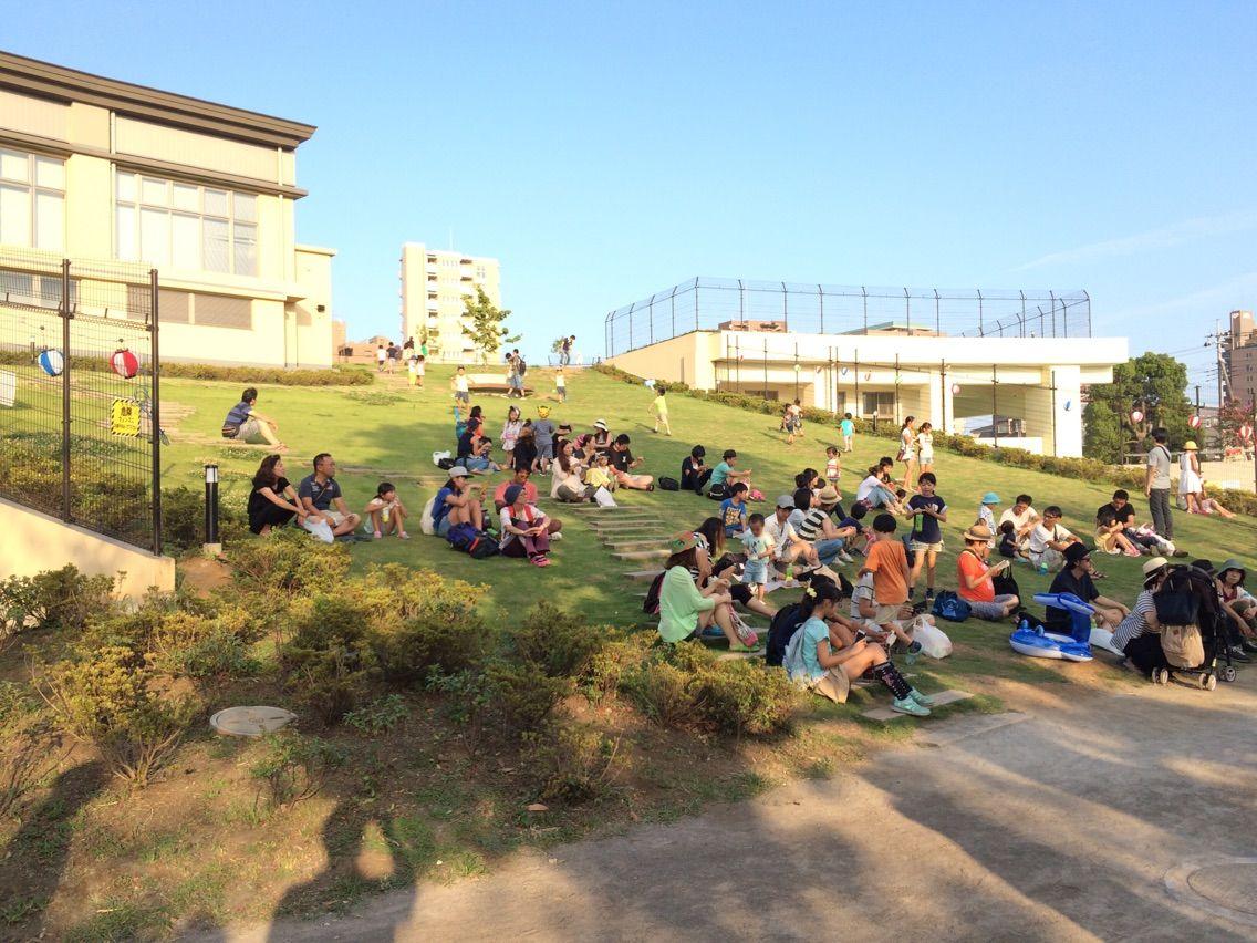 戸田 公園 こども の 国