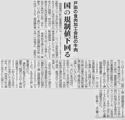 todaniku_20110720_saitama