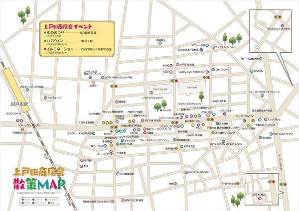 上戸田商店会MAP表