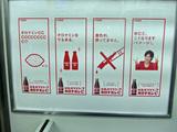 オロナミンCの広告