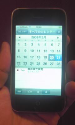 b48310d2.jpg