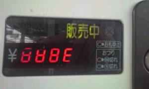 b6856476.jpg