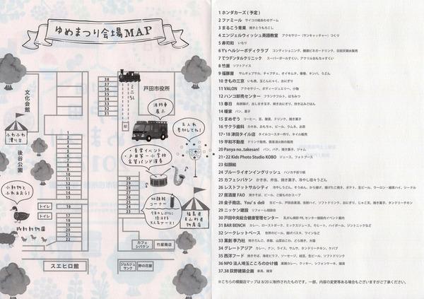 kamitodayume02
