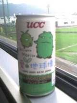 愛・地球博缶コーヒー
