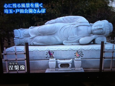 tafukuin01