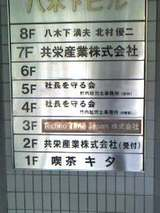 c2ef5909.jpg