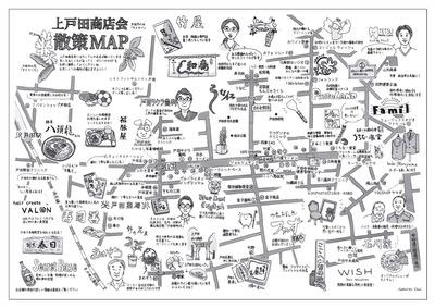 上戸田商店会散策2013MAP(表)