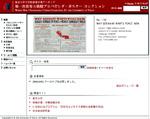 東京大学第一次大戦ポスター公開
