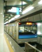 仙石線(あおば通り駅にて撮影)