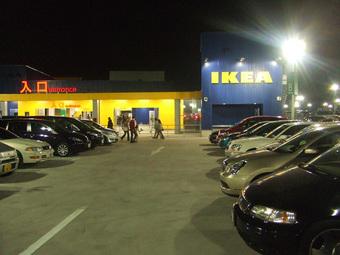 IKEA(イケヤ)新三郷店