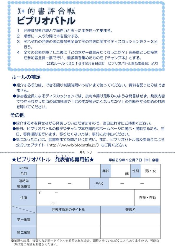 pdf10547-2