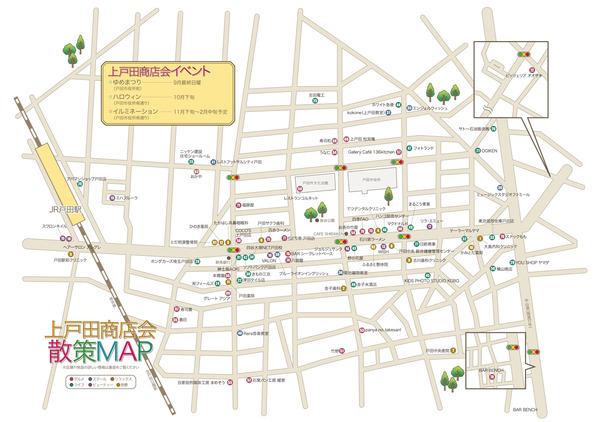 上戸田商店会MAP表面