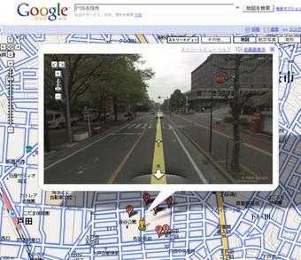 Googleストリートビューでみた戸田市役所