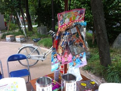 2012-08-25 21:01:35 写真1