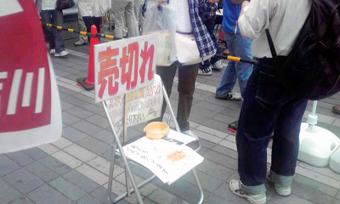 埼玉B級ご当地グルメ王決定戦
