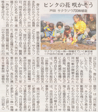 tokyo_20120219
