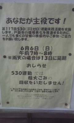 f219e05b.jpg