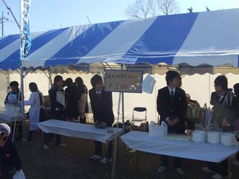 土浦カレーフェスティバル(第5回)