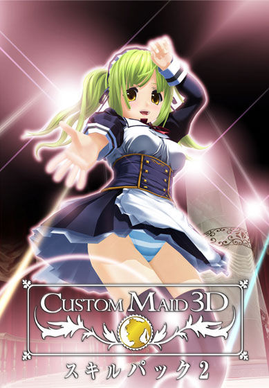 custom maid skill pack2