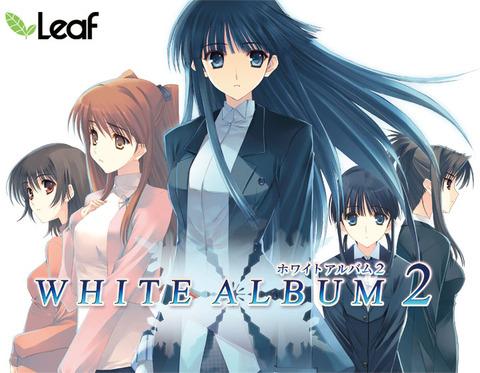white album2-1