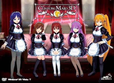 custom_maid_3d1
