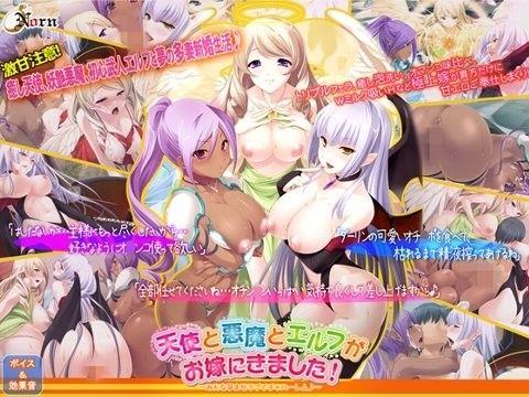 tenshi to akuma1