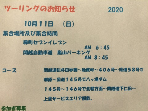 IMG_6944(2)