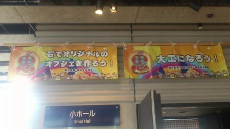 コピー (3) 〜 PAP_0042
