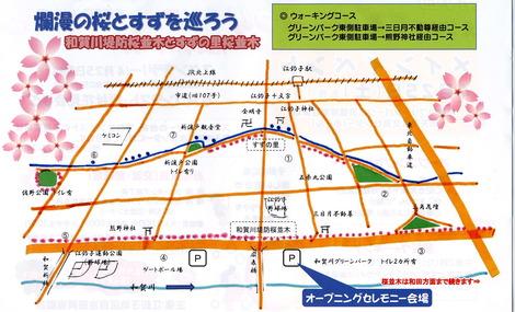 コピー (1) 〜 dc120403