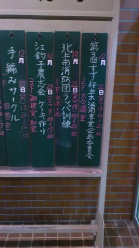 コピー (1) 〜 PAP_0106