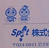コピー (1) 〜 PAP_0926