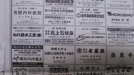 コピー (1) 〜 PAP_0073