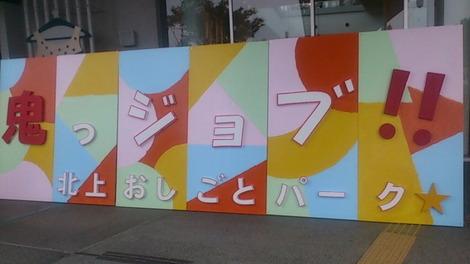 コピー (5) 〜 PAP_0041